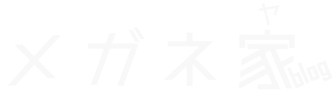 【資産運用×理想の家づくり】